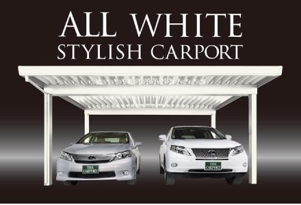 All White Stylish Carport